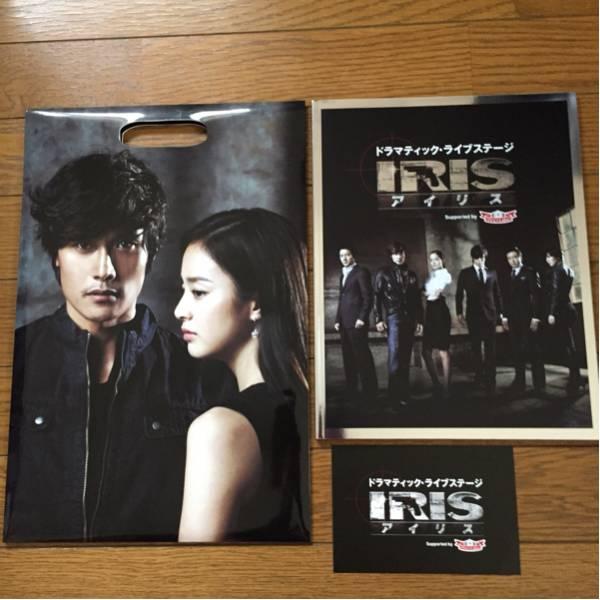 IRIS アイリス★パンフレット 紙ケース付き★イ・ビョンホン BIGBANG TOP キム・テヒ