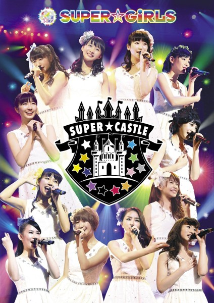 アイドル DVD SUPER☆GiRLS LIVE 2015