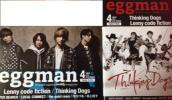 eggman  2017.4 Thinking Dogs Lenny code fiction 井上苑子 SUPER BEAVER 沖ちづる LOCAL CONNECT the quietroom 1部 即決