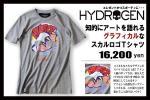 1.6万ハイドロゲン HYDROGEN 表参道ヒルズ限定モデル!夏の気分が盛り上がるグラフィカルなスカルTシャツ クルーネック カットソー POP ART