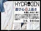 3.9万 ハイドロゲン HYDROGEN 遊び心と上品さを楽しめる1本!リラクシーとラグジュアリーさが漂うスウェットパンツ ワンマイルウェア