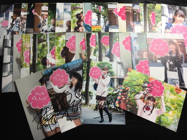 【激レア】LinQ 映画「みんな好いとうと」ポストカード40枚セット ライブグッズの画像