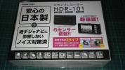 ♪新品 コムテック ドライブレコーダー HDR-101♪