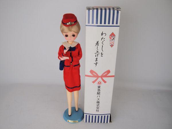 ☆レトロ☆ 東急鯱バス ロマンスガイド 人形 バスガイド 40cm