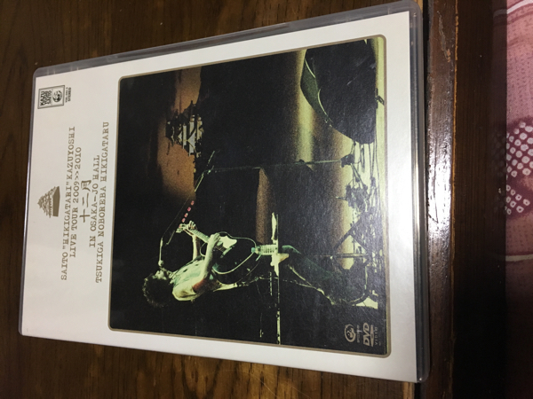 斉藤和義 DVD 大阪城ホール 月が昇れば弾き語る ライブグッズの画像