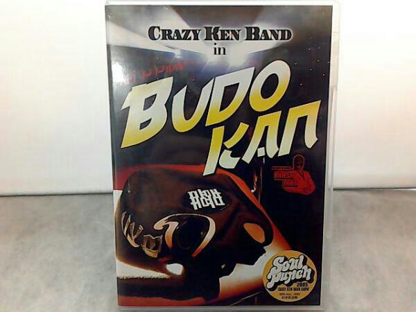 クレイジーケンバンド「CRAZY KEN BAND in NIPPON BUDOKAN」 ライブグッズの画像
