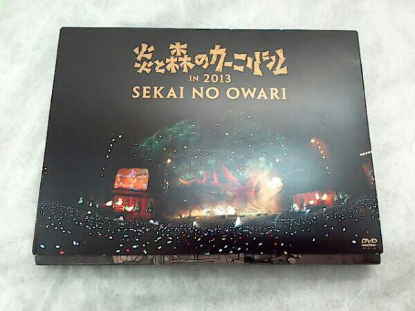 SEKAI NO OWARI「炎と森のカーニバル in 2013」セカオワ ライブグッズの画像