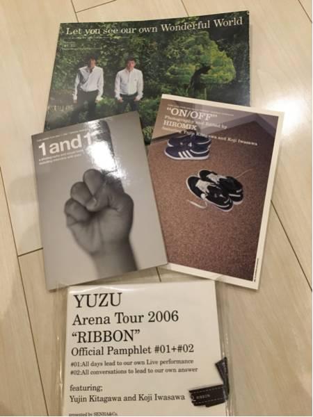 ゆず★ツアーパンフレット5種類★写真集&ポストカード20枚セット★ ライブグッズの画像