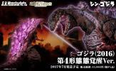 7月発売!! 一次受注分 S.H.MonsterArts モンスターアーツ シン・ゴジラ ゴジラ (2016)第4形態覚醒Ver.