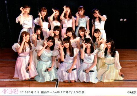 AKB48 2016 5/16 横山チームA M.T.に捧ぐ 19:00公演 集合写真