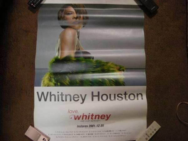 ホイットニーヒューストン ポスター