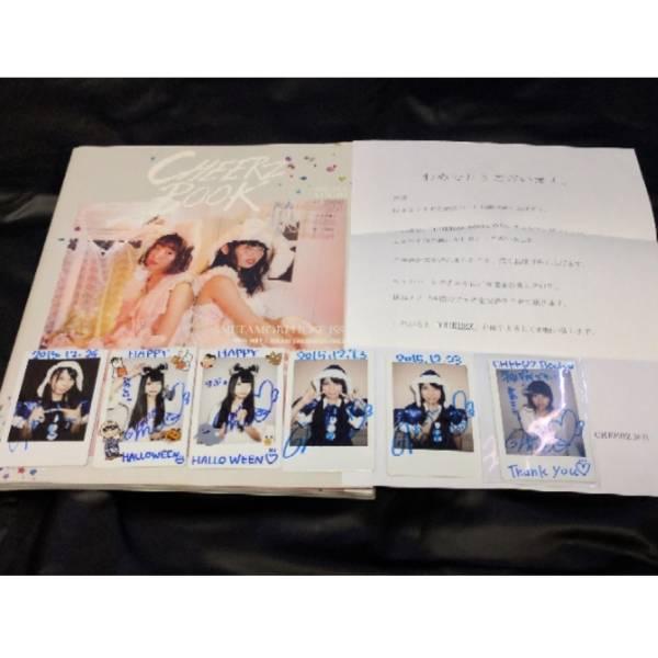 【当選品】神宿 羽島めい CHEERZbook 抽プレ チェキ