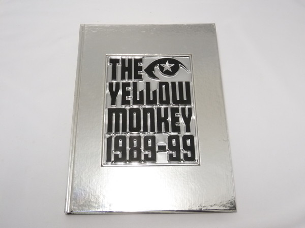 即決 ザ・イエローモンキー FC限定写真集 1989-99 メカラウロコ10