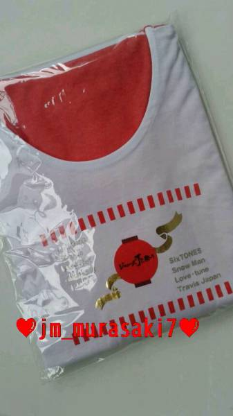 (・ω・) ジャニーズJr.祭り 2017 Tシャツ Mr.KING Prince SixTONES Snow Man Travis Japan Love-tun HiHi Jet 東京B少年 新品未開封