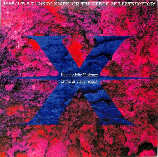 18/ツアーパンフ/X JAPAN エックス 92/1/5.6.7東京ドームパンフ YOSHIKI HIDE
