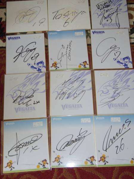 ベガルタ仙台 湘南ベルマーレ 大量 選手直筆サイン色紙