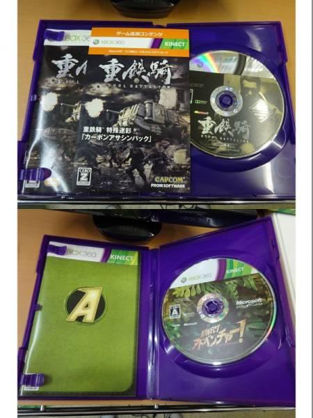 FG780)Xbox 360 Kinect センサー 重鉄騎 アドベンチャー 同梱版 外箱有り_画像2