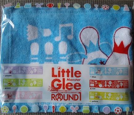 【未使用品】リトルグリーモンスター タオル リトグリ ラウンドワン 青 ブルー