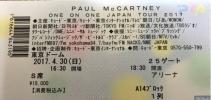 ポールマッカートニー 東京ドーム 4/30 極良席 A14 1列 XX番