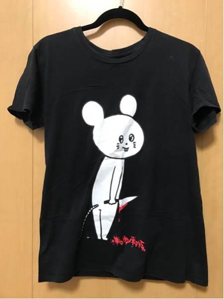 キュウソネコカミ Tシャツ Mサイズ ライブグッズの画像