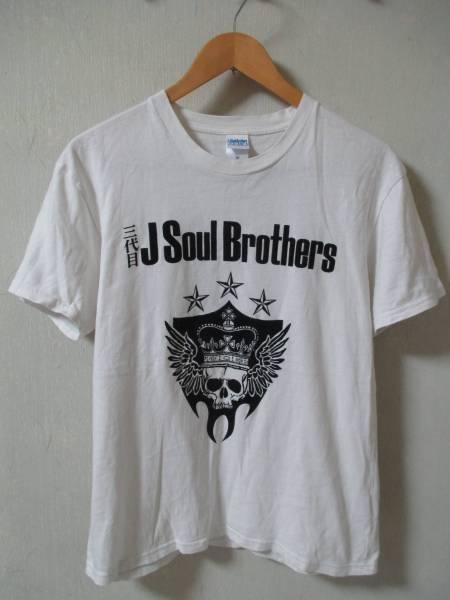 三代目J Soul Brothers '12ライブツアーZERO Tシャツ 白 Mサイズ