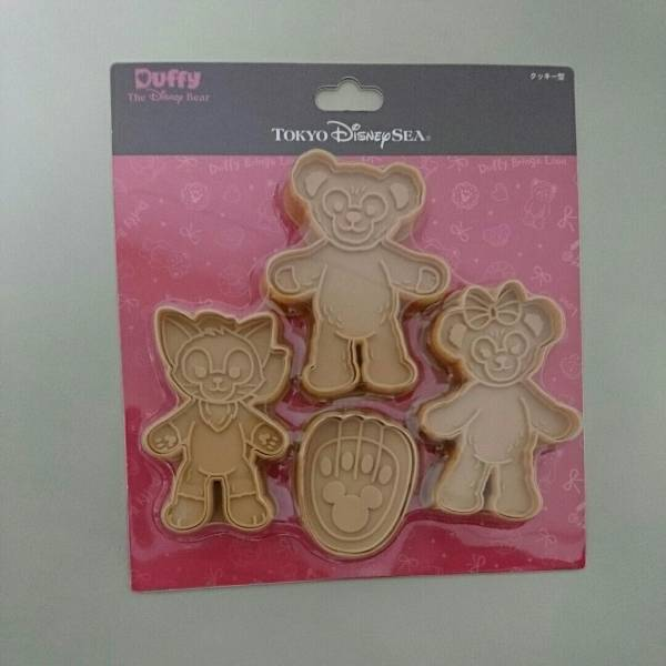 ダッフィー クッキー型 ディズニーシー スウィートダッフィー2017 新品未開封 ディズニーグッズの画像