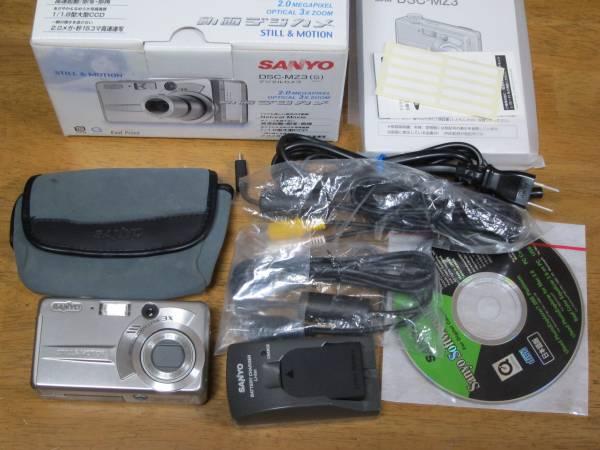 SANYO サンヨー デジタルカメラ DSC-MZ3(S) デジカメ