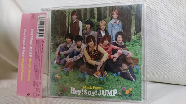 Hey!Say!JUMP♪Magic Power/CD+DVD/初回限定盤2♪