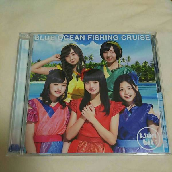 つりビット BLUE OCEAN FISHING CRUISE アルバム 初回限定版 CD