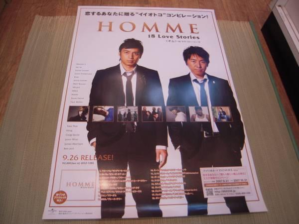 ポスター: VA「HOMME 18 Love Stories」MODEL:チュートリアル(徳井義実 福田充徳)