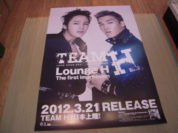 ポスター: TEAM H「Lounge H The first impression」JANG KEUN SUK(チャン・グンソク) BIG BROTHER