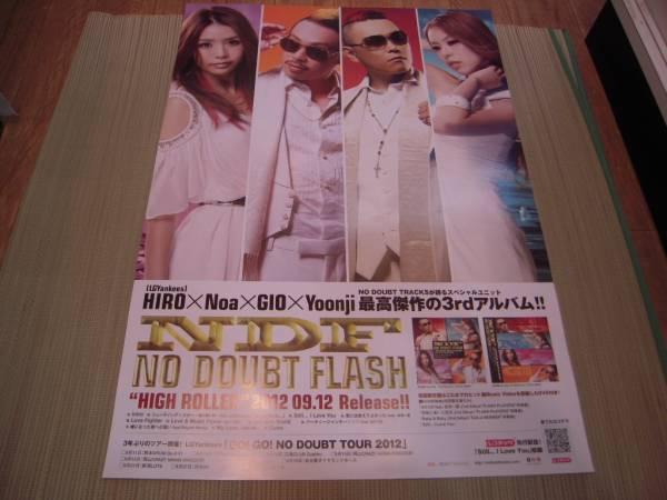 ポスター: NO DOUBT FLASH「HIGH ROLLER」HIRO[LGYankees]×Noa×GIO×Yoonji