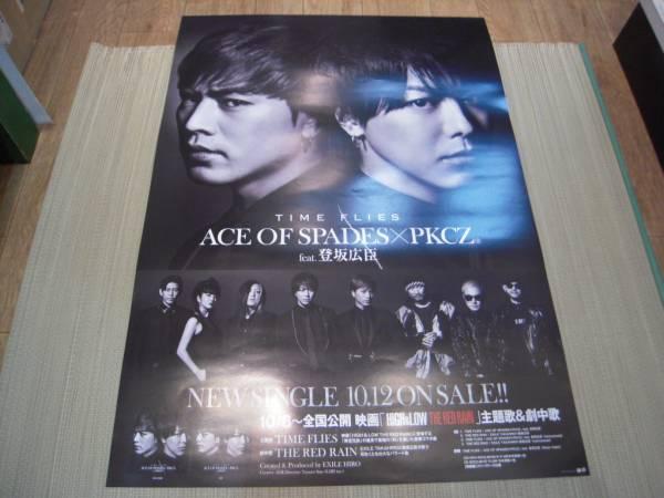 ポスター: ACE OF SPADES×PKCZ feat.登坂広臣「TIME FLIES」