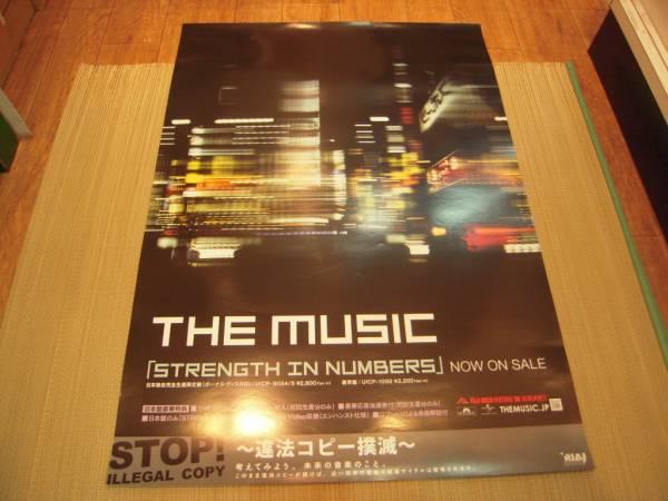 ポスター: THE MUSIC ザ・ミュージック「STRENGTH IN NUMBERS」
