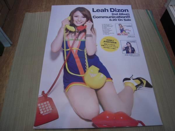 ポスター: リア・ディゾン Leah Dizon「Communication!!!」