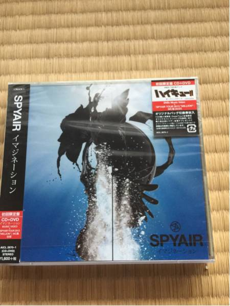 [中古]ハイキュー! イマジネーション SPYAIR DVD付 ライブグッズの画像
