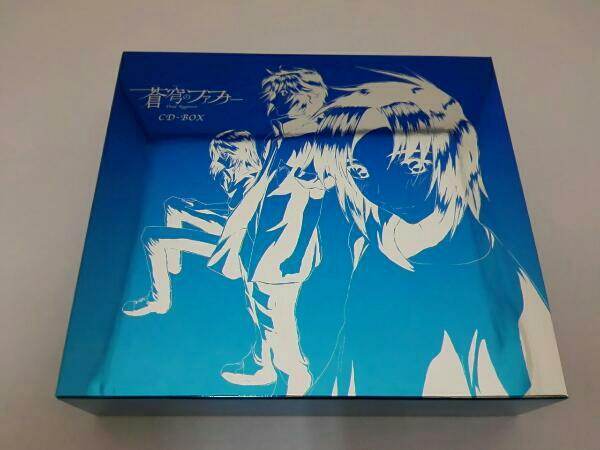 (アニメーション) 蒼穹のファフナー CD-BOX グッズの画像