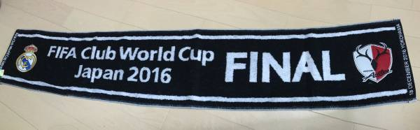 2016 クラブワールドカップ決勝限定タイルマフラー レアル・マドリード、鹿島アントラーズ グッズの画像