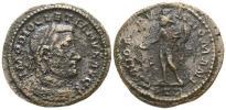 古代ローマ帝国 ディオクレティアヌス 7,99 g / 29 mm