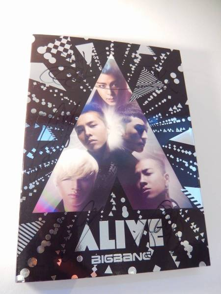 1739.BIG BANG★【直筆サイン付】『ALIVE:Type C』CD+DVD ★2枚組