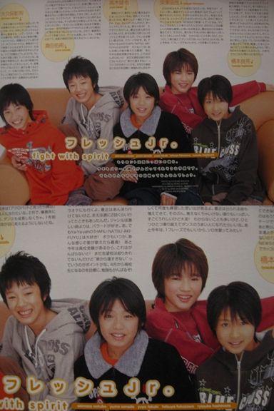 2005年 小さい時です☆ 真田佑馬 野澤祐樹 高木雄也 橋本良亮 wink up 2005 切り抜き