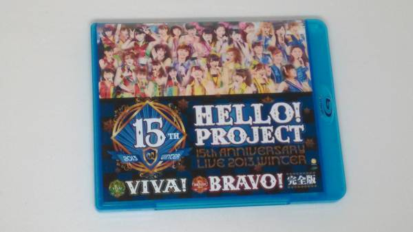 Blu-ray Hello!Project 2013WINTER VIVA! BRAVO! 完全版