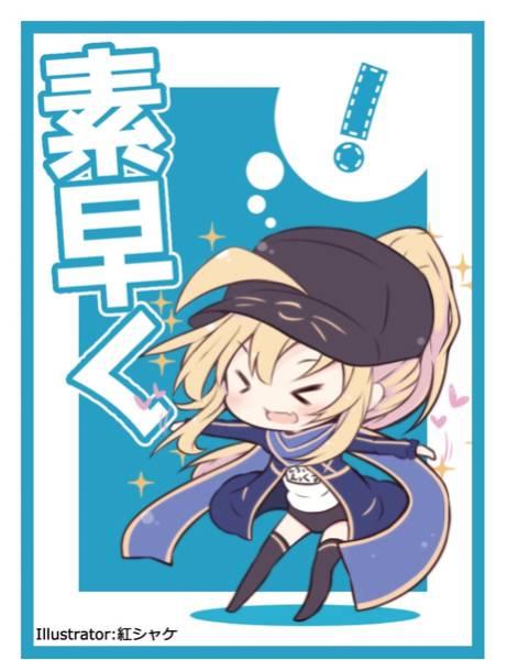 白詰草/COMIC1/コミ1/スリーブ/FGO/Fate/謎のヒロインX/ヴァイス/CHAOS/サンクリ