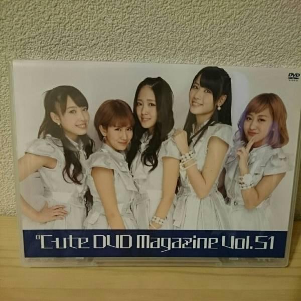 ℃-ute DVDmagazine vol.51 DVDマガジン ライブグッズの画像