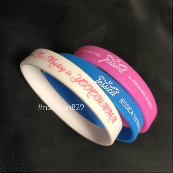 ◆ジェシカ◆ファンミーティング リストバンド オフィシャルグッズ カラーコンプ3個セット/ペンミ ファンミ少女時代 ユナ テヨン コンサートグッズの画像