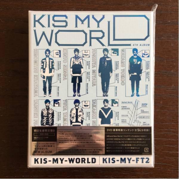 ★kis-My-Ft2 KIS-MY-WORLD初回限定盤Bアルバム(2CD+DVD)新品未開封