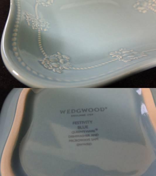 【I63】未使用♪ウェッジウッド クィーンズウェアコレクション 3種の可愛い小皿☆ペールブルー/プチトリオトレイ_画像3