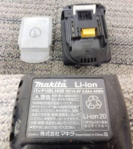 【I77】動作確認済まだまだ使える①♪makitaマキタ バッテリー BL1430☆14.4V 3.0Ah純正_画像3
