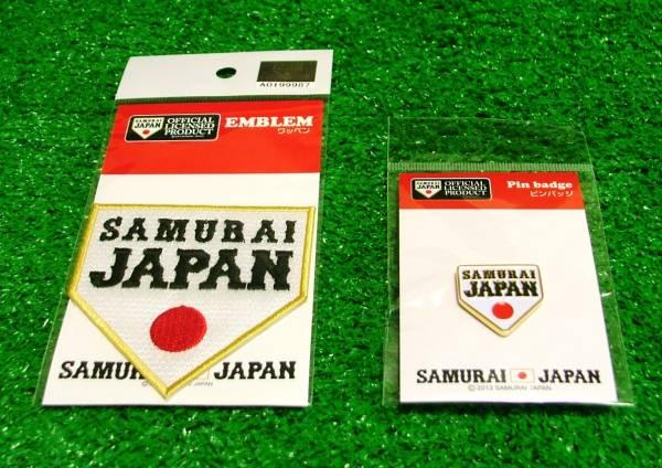 ★侍ジャパン ピンバッジ+ワッペン 2点セット (新品・未開封品) ◆WBC 日本代表◆ グッズの画像