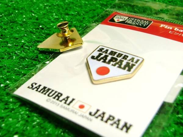 ★侍ジャパン ピンバッジ  (新品・未開封品) ◆WBC 日本代表◆ グッズの画像
